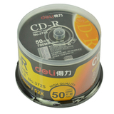 Диск CD-R 700MB/80 min/52x(deli)